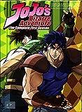 JoJo's Bizarre Adventures: The Complete First Season (DVD, Region 3) English Dub Japanese anime