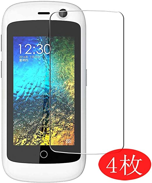 Not Tempered Glass New Version 【4 Pack】 Synvy Screen Protector for Poptel P60 0.14mm TPU Flexible HD Clear Case-Friendly Film Protective Protectors