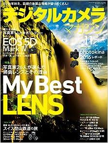 [雑誌] デジタルカメラマガジン 2016-11月号 [Digital Camera Magazine 2016-11]