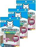 【まとめ買い】 東洋アルミ ホコリとりフィルター お風呂のドア用 2枚入×3個