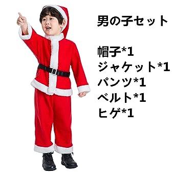 e60d45dfe39de Sonriia クリスマス サンタ衣装 コスプレ ベビー キッズ 子供 ベビー コスチューム サンタコスプ (80