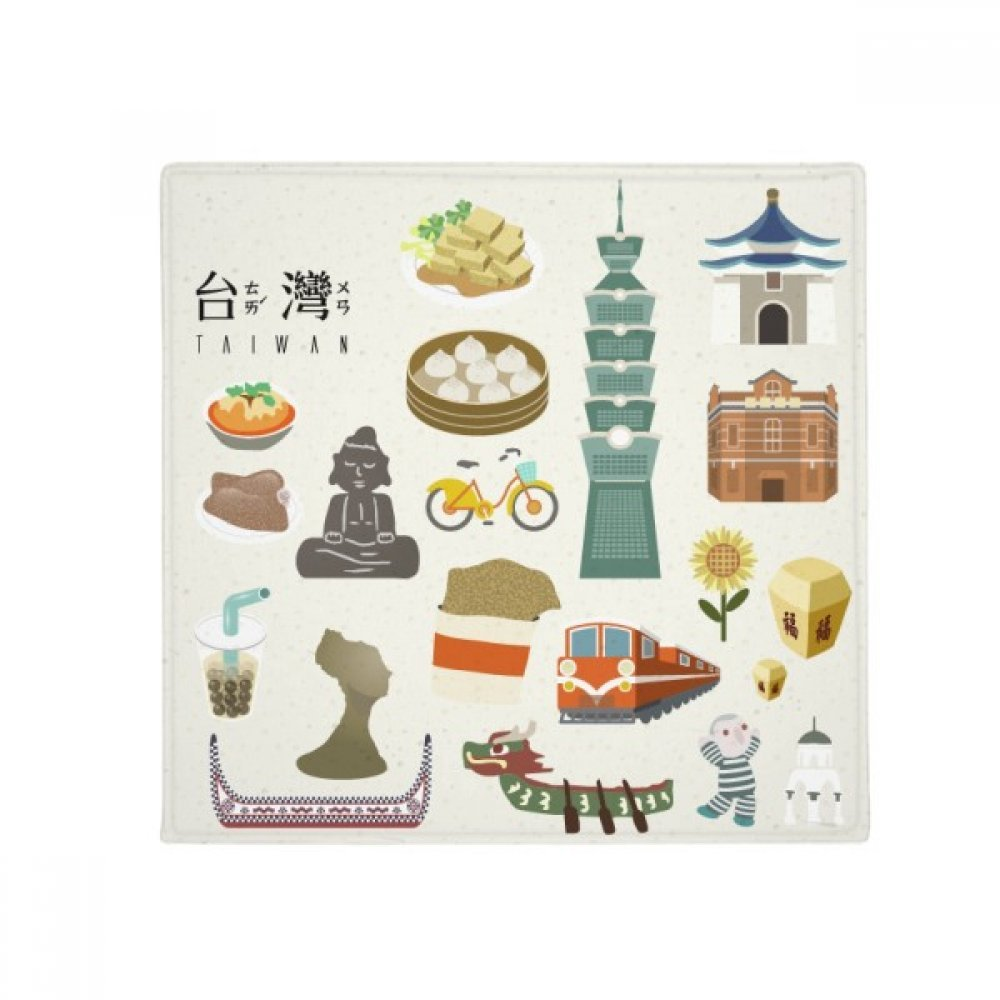 DIYthinker Taiwan Features Travel Attractions Anti-Slip Floor Pet Mat Square Home Kitchen Door 80Cm Gift