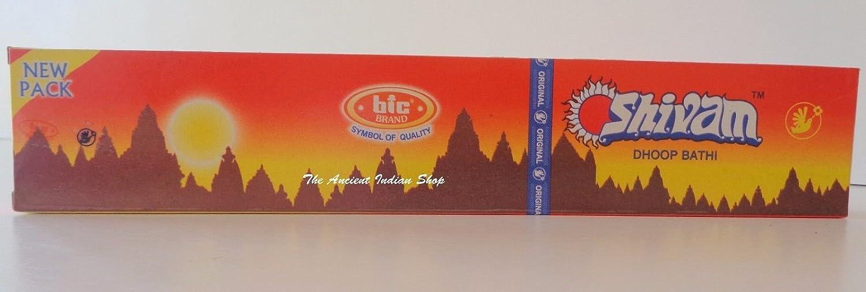 【超特価sale開催!】 3 Pack x 25 Pack g 25 Shivam Dhoop Bati Sticks Agarbatiインドお香Masala Sticks B0781J66P3, かしわ工房小林養鶏:1b728be3 --- arianechie.dominiotemporario.com