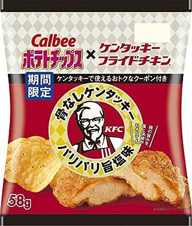 calbee patatas chips Hueso sin KFC crujiente purport Salty ...