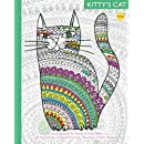 2: Kitty's Cat: Colouring Book for Adults: Twenty More Patterned, Paper Cats. Essential in Any Colouring Book for Grown-ups Collection. A Perfect gift for a Cat Lover (Volume 2)