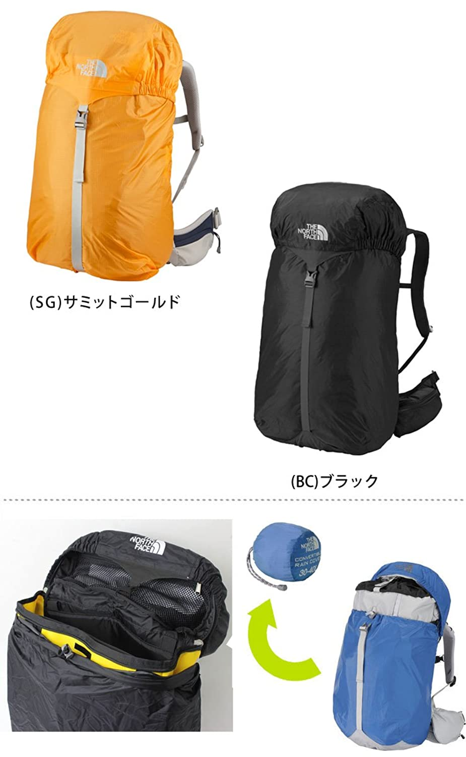 THE NORTH FACE(ザ・ノース・フェイス) CONVERTIBLE RAINCOVER 30-40ℓ