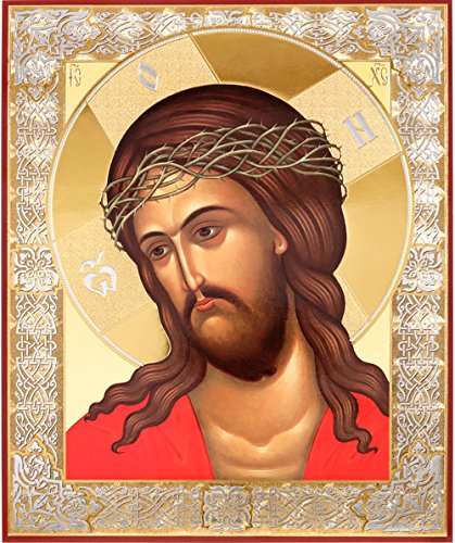 Religious Gifts Russian Catholic Orthodox Icon Humility of Christ Jesus With Crown of Thorns 8 3/4 Inch