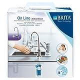 BRITA(ブリタ)アンダーシンク型浄水器 オンラインアクティブダイレクト