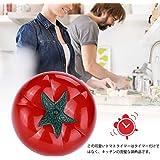 Acogedor トマト型のタイマー キッチン用品 60分計カウントダウン 多機能の台所用品 簡単操作 可愛いトマト型 良いキッチンの装飾品 (小号6.3*4.5cm)