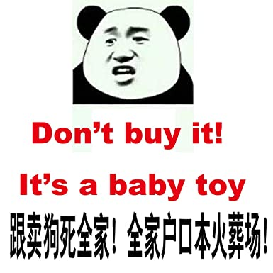 Don t Buy This a Baby toy B