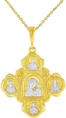 Olga Orthodox Cross IC XC NIKA Crucifix Pendant 14k White Gold Botonnee St