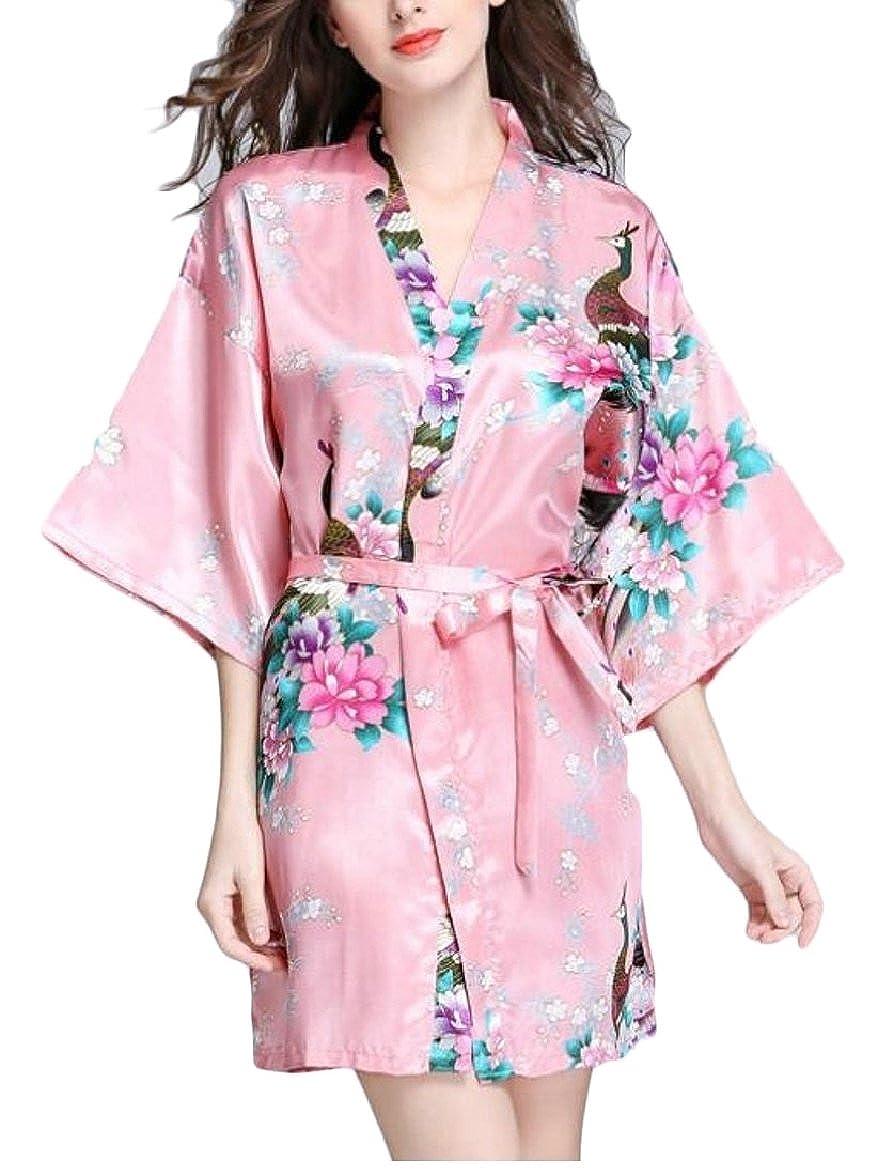 Xswsy XG-CA Womens Floral Kimono Robe Satin Bridesmaids Robe Short Peacock Bathrobe