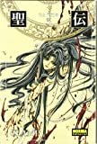 Rg veda 5 (Spanish Edition)
