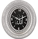 Islamic Oval Wall Clock Home Decor ''Allah'' Silver and Black 12.5 X 14.5in