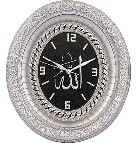 Islamic Oval Wall Clock Home Decor ''Allah'' Silver and Black 12.5 X 14.5in by Gunes