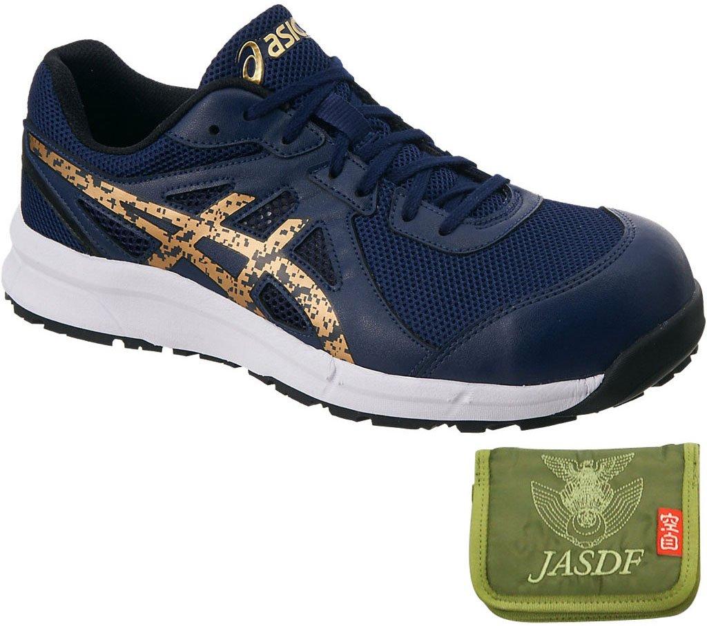 アシックス 安全靴 ウィンジョブR indigoblue×gold CP106 22.5cm ※財布付セット FCP106 B073RYR2SW
