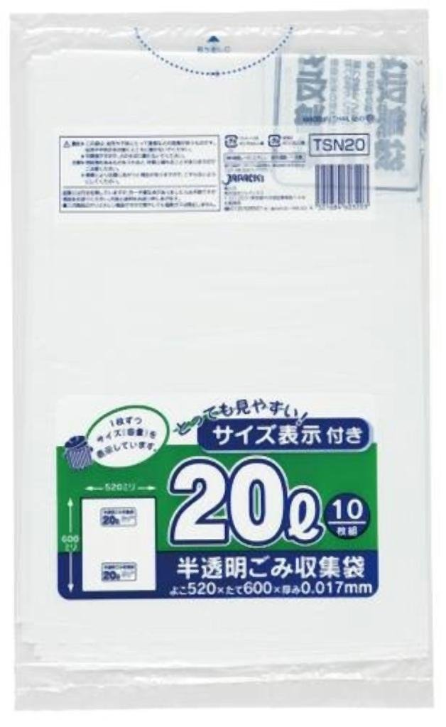 東京23区 容量表示入20L10枚入乳白 TSN20 【まとめ買い(60袋×5ケース)合計300袋セット】 38-497 B00PL9EQJ6
