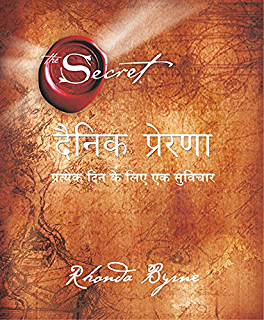The Secret Hero Book In Hindi
