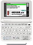 カシオ 電子辞書 エクスワード 中国語モデル XD-Z7300WE ホワイト 110コンテンツ