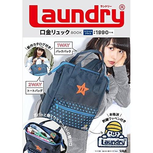 Laundry 口金リュック BOOK 画像
