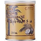斯里兰卡原料进口冷榨天然纯椰子油 200ml 椰油食用油 限时特惠