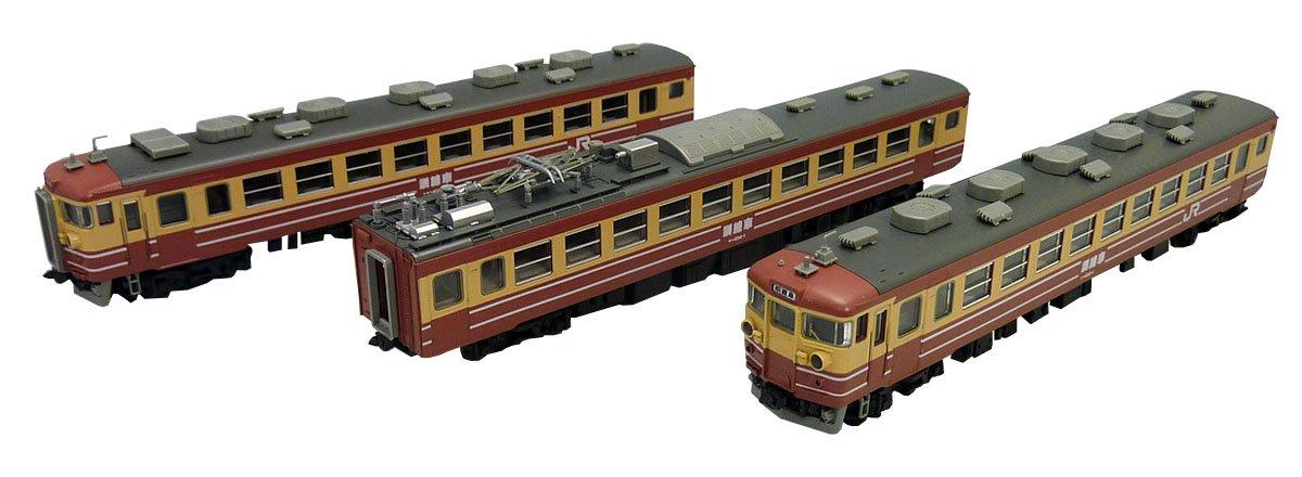 TOMIX Nゲージ 92967 455系電車 (訓練車)セット   B003WNZO1W