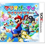 Mario Party Island Tour [Japan Import] by Nintendo
