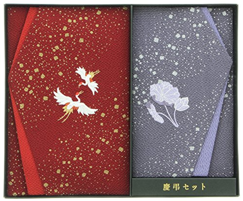 Aya Kon embroidery crepe silk wrapper payment seal family events set crimson / gray (japan import) (Furniture Kons)