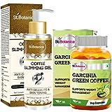 St.Botanica Garcinia Green Coffee Bean Extract - 90 Veg Caps + Coffee 4D Slimming Cream