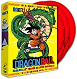 Dragon Ball - Box 7 [DVD]