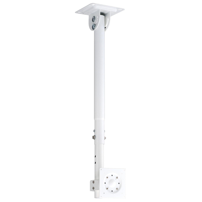 ハヤミ工産 【HAMILeX】 VCシリーズ (VESA規格:75×75、100×100対応)テレビ天吊金具 [小型用] ロングタイプ ホワイト VC-133W B015DP97GY ホワイト|小型用ロング ホワイト