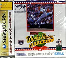 Hideo Nomo World Series Baseball