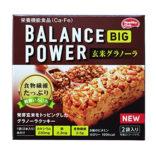 - Hamada Conference ECTS balance power big brown rice granola 2 bags (4) ~ 8 boxes [Parallel import]