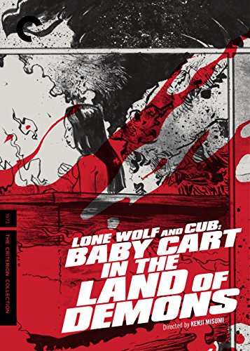 Lone Wolf and Cub: Baby Cart in the Land of Demons (English Subtitled)
