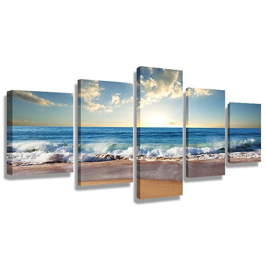 その後大学クラックアートフレーム モダン 現代 夕日の光 壁の絵 海の景色 壁掛け ソファの背景絵画 HD しゃしん 4パネルセット(木枠付きの完成品)