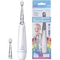BabySmile Kids Sonic Electric Toothbrush for Ages 0-12 Years (Made in Japan) with Rainbow LED and Smart Timer, 2-Stage…