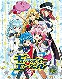 Galaxy Angel - Z Blu-Ray Box (2BDS+BOOKLET) [Japan BD] BCXA-550