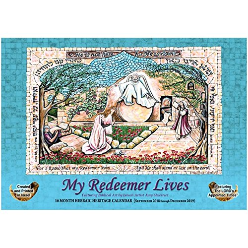 My Redeemer Lives! Messianic Hebrew Heritage Calendar, 2018-19 by Biblical-World
