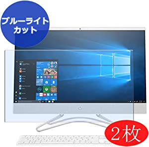 "【2 Pack】 Synvy Anti Blue Light Screen Protector for HP All-in-One 24-f1000 AIO / f1055z / f1047c / f1013nf / f1002ng / f1701ng / f1008ns / f101la / f1002ng 23.8"" [Not Tempered Glass]"