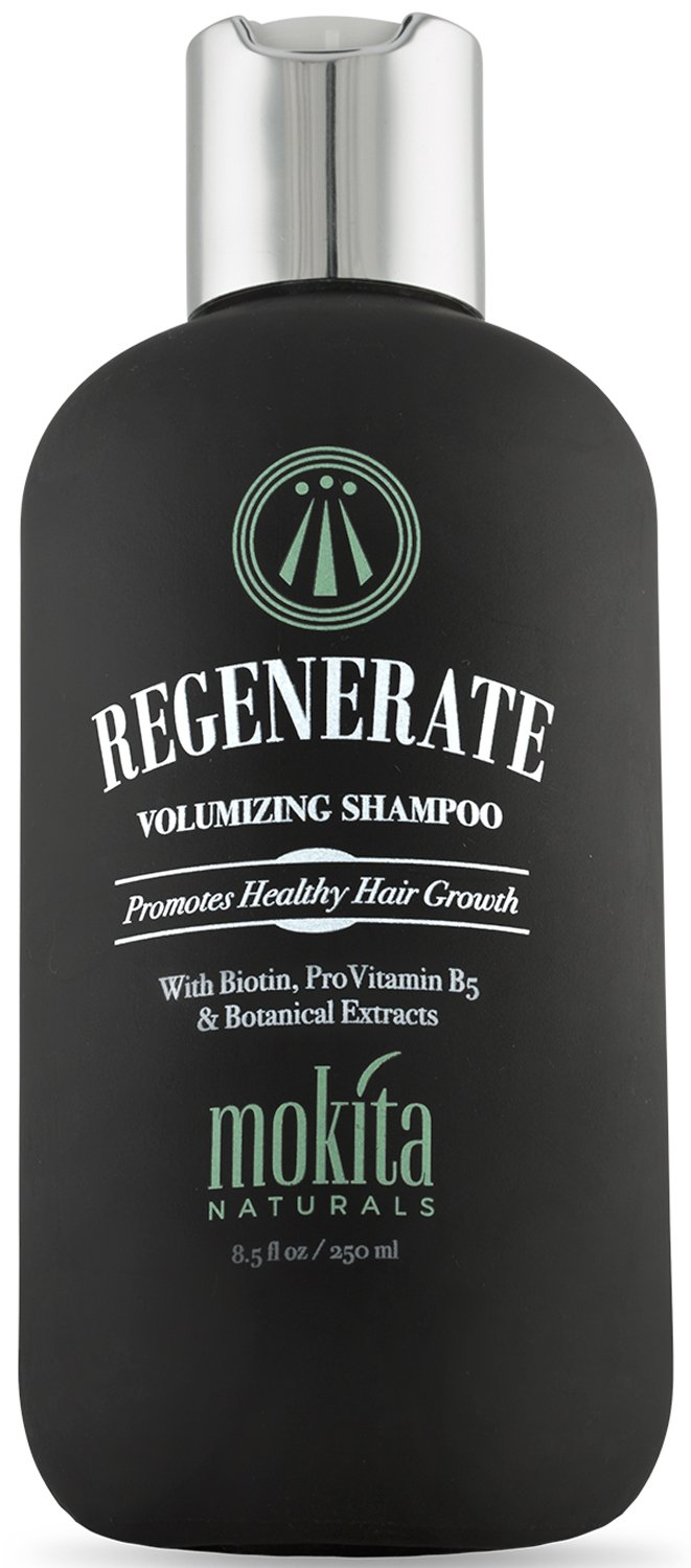 Hair Growth & Volumizing Shampoo Treatment 8.5 Oz | With Biotin, ProVitamin B5 & Botanical Extracts | Strengthen & Nourish Your Hair, Prevent Hair Loss Thinning & Breakage, Natural Hair Loss Products