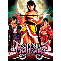 Oppai Chanbara: Striptease Samurai Squad [Import]
