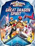 Power Rangers Megaforce: The Great Dragon Spirit [DVD]
