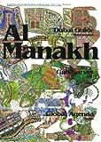 Al Manakh: v. 12: Dubai Guide, Gulf Survey, Global Agenda (Volume)