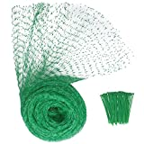 HUNIKC Green 20 x 65 ft Anti-Bird Netting Protect Plants Fruit Trees Vegetables Flowers Seedlings from Birds Rodents Deer