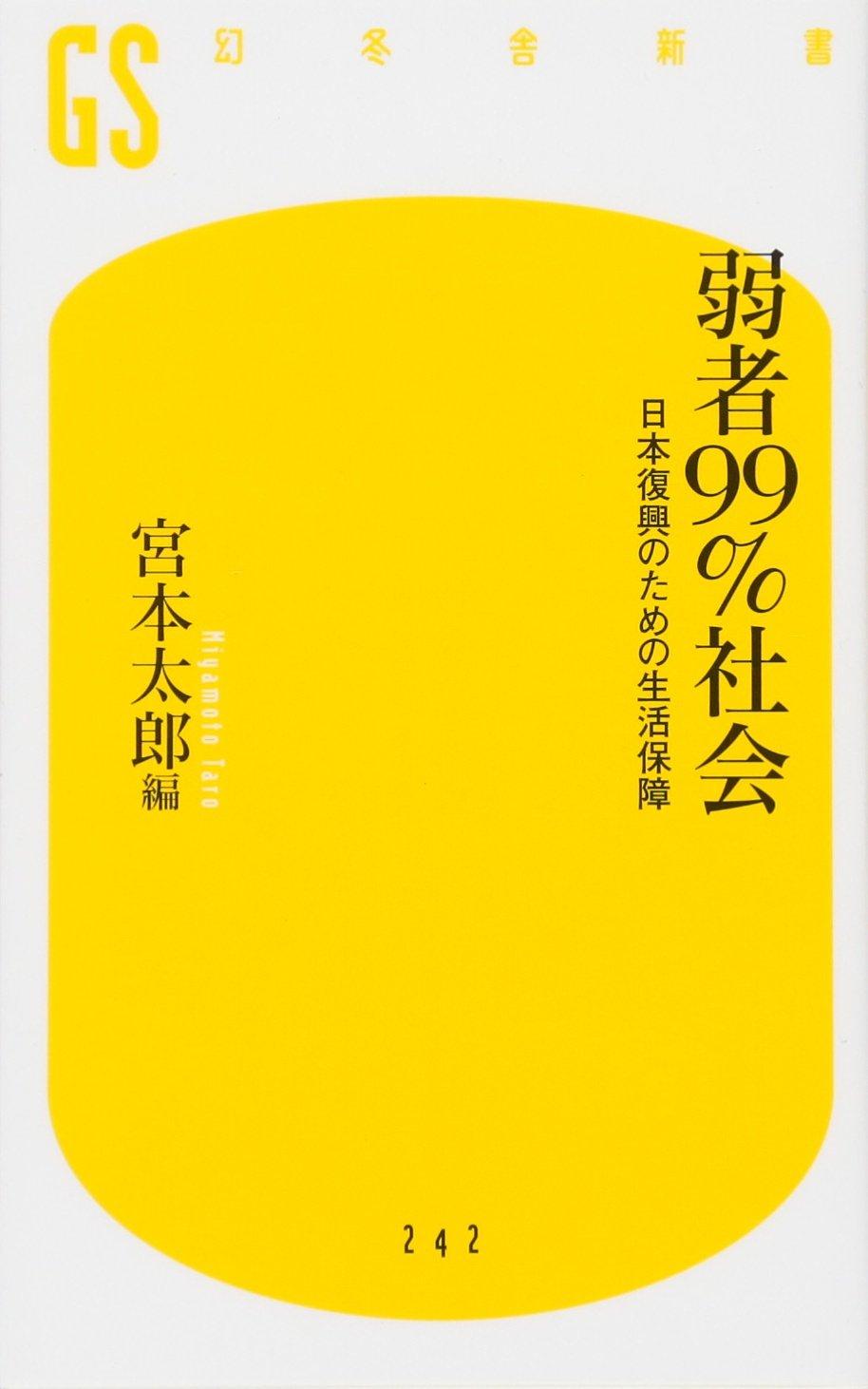 PDF Text fb2 ebook