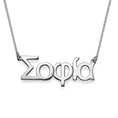 Greek Name Necklace - Custom Made with Any Name!