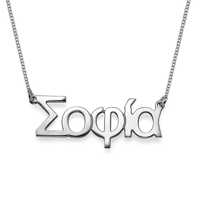 6b75a295b4720 925 Sterling Silver Personalized Greek Name Necklace - Custom Made Jewelry  with Any Name
