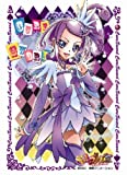 Charactor Sleeve Collection Dokidoki! PreCure Cure Sword (No.226)