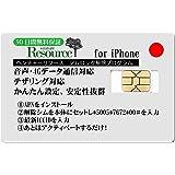 【VR46】30日間無料保証ベンチャーリソース端末インストールシム【ICCID解除モード搭載】SoftBank/au/docomo/UQmobile/YmobileのiPhoneXS Max/XS / XR/X 、iPhone8/8plus、iPhone7/7plus/6s/6s plus/6/6 plus/5S / 5c / 5/ se 下駄/アダプタNano-SIMカード Unlock SIMフリー/【全iOS対応】【ICCID編集機能内蔵】【音声通話/4G-LTE通信対応】