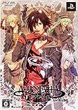 AMNESIA LATER (限定版:特典ドラマCD2枚組同梱) - PSP
